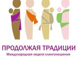 Расписание мероприятий МНС-2012