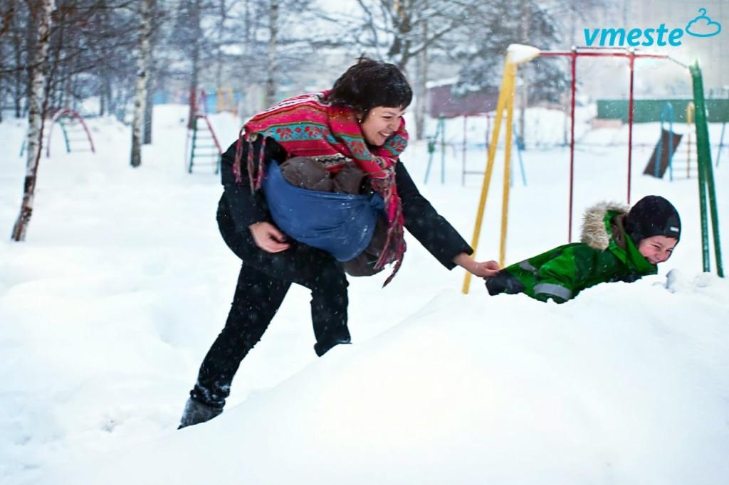 Картинки зимы и зимней одежды демонстрационный вариант