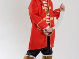 Карнавальный костюм для ребёнка