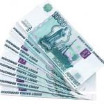 Кредит наличными в Екатеринбурге выдаст УБРиР